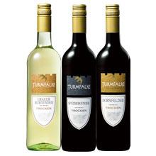 世界ワイン紀行第13弾