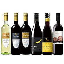 世界ワイン紀行第12弾おまとめコース