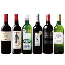 フランスメダル受賞ワイン3本年間コース第12弾(まとめてお届け)