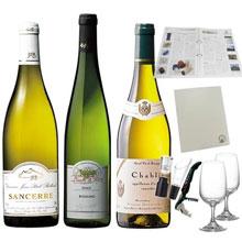 国内No.1ワインスクール監修!基本から学べるワイン通信講座コース 第2弾 2月開始