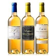 (約15%OFF)貴腐ワイン飲み比べ3種3本セット