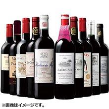 超高評価クリュ・ブルジョワ&格上ボルドー当たり年2016必ず入る!最強級ボルドー赤ワイン10本福袋