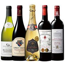 【45%OFF】プルミエ・クリュシャンパン入りフランス銘醸地赤白スパークリング5本セット