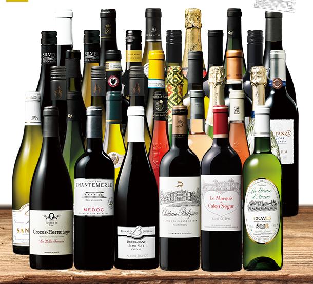 国内No.1ワインスクール監修!基本から学べるワイン通信講座コース