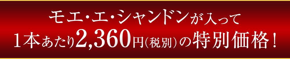 11年連続No.1記念!