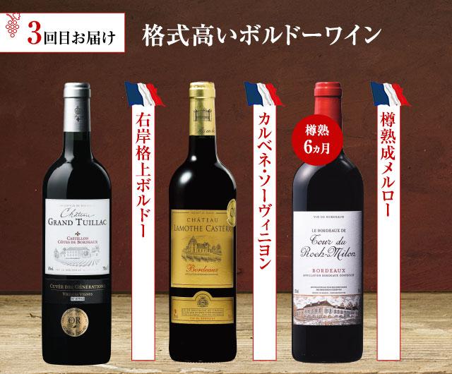 ロゼワインを知る〜世界で大ブレイク中の第3のスタイル〜