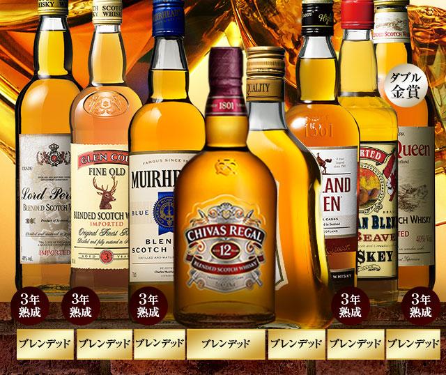 【25%OFF】シングルモルト入り!ウイスキー飲み比べ7本セット