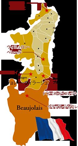 ボジョレー・ヌーヴォーの地図