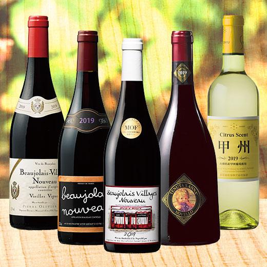3年連続最高金賞ボジョレー&スパークリング付!ボルドー最強級赤ワイン10本セット