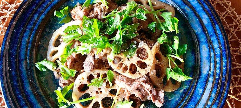 レンコンと牛バラ肉のすき焼き風パルミジャーノ仕立て
