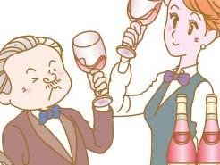 LESSON#008  ワインテイスティングの面白い表現用語