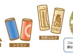 LESSON#012 世界中のワインをおいしく味わうために