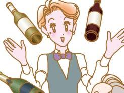 """LESSON#016 調味料の""""さ・し・す・せ・そ""""と、ワインの相性は?"""