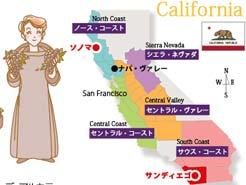 LESSON#036 カリフォルニアワインの歴史