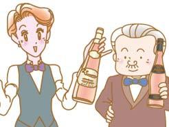 LESSON#037 ワインにまつわるホットなニュース