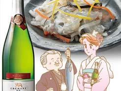 LESSON#039 日本各地のお正月料理とそれに合うワイン