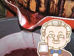 LESSON#040 「自然派ワインを飲む」というライフスタイル