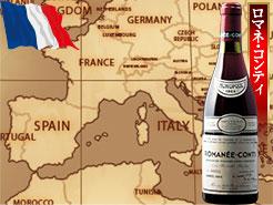 LESSON#052 1度は飲みたい&知っておきたい 世界の最高峰ワイン