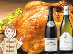 LESSON#054 世界のクリスマス料理とワイン