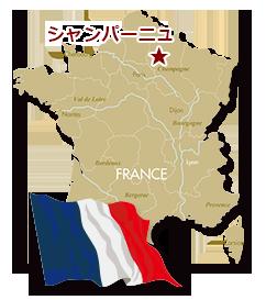 シャンパーニュ地図