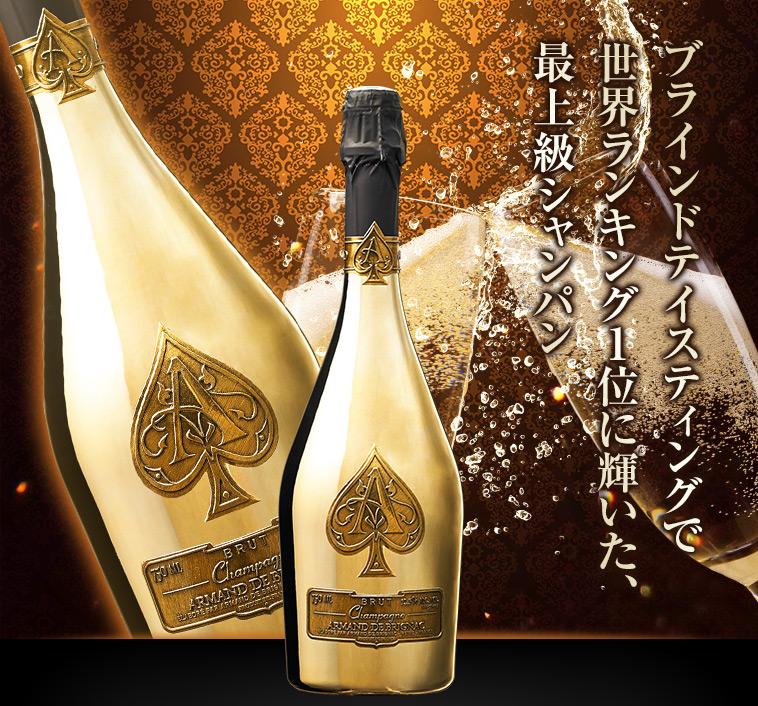 ブラインドテイスティングで世界ランキング1位に輝いた、最上級シャンパン