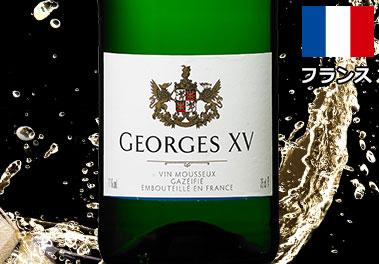 ジョージ・15世