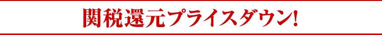 金賞シャンパーニュ&高評価カバ入り!ヨーロッパ伝統国のスパークリング8本セット