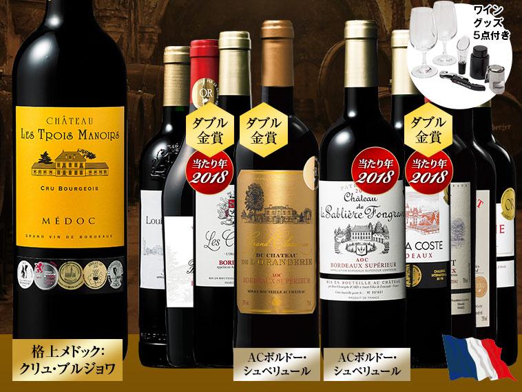 ボルドー金賞受賞赤ワイン10本セット& ワイングッズ5点セット第42弾