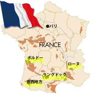 フランス各地