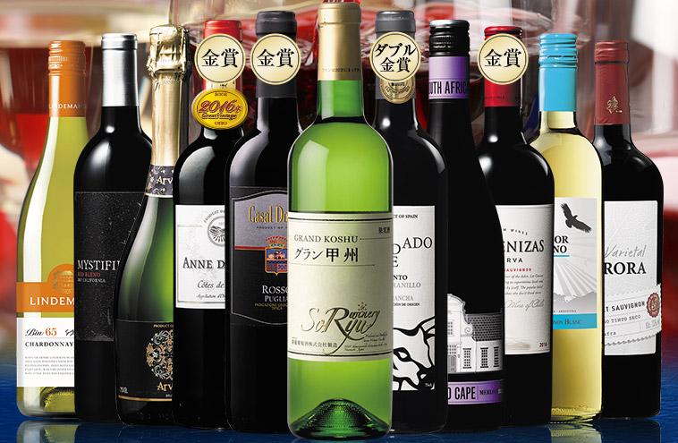 日本ワイン入り!世界六大州10カ国赤白泡11本ワインセット