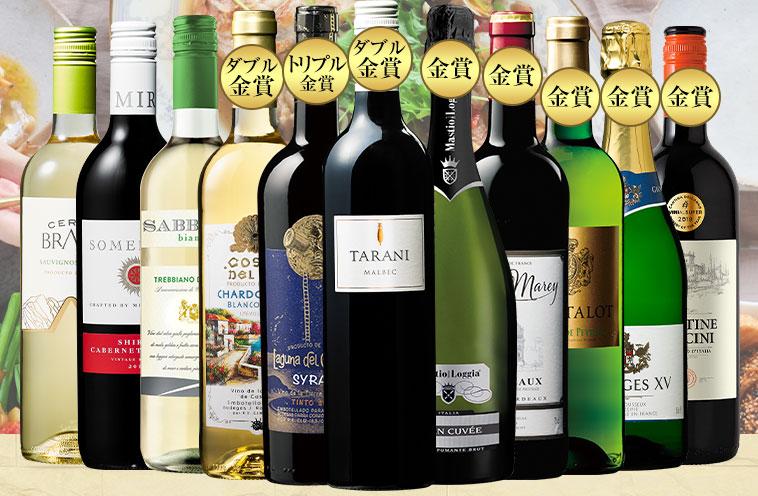 三大銘醸地入り!世界の赤・白・スパークリングワイン飲み比べ11本セット 第31弾