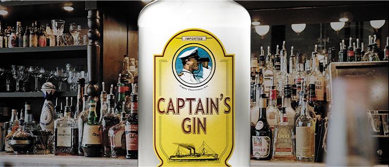 キャプテン・ジン