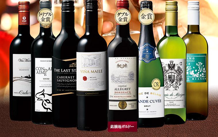 ウイスキー&ジン&ボックスワイン&おつまみ2種付!赤白泡ファミリーセット