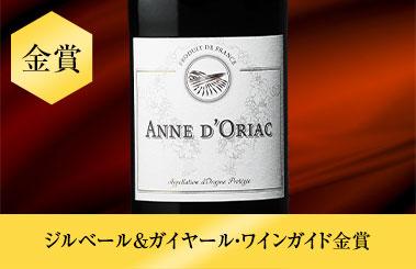 アンヌ・ドリアック'19