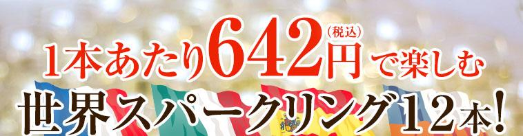 11年連続NO.1記念!!