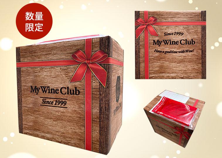 ワイン木箱風特別デザインBOX