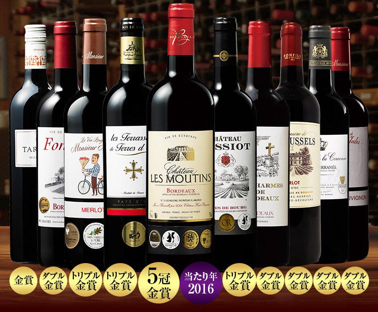【早割10%OFF】フランス2019年新酒赤白ロゼ飲み比べ5種5本セット