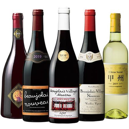 【19%OFF】ソムリエ厳選 世界の新酒5本セット