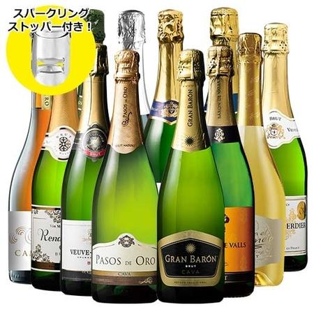 【53%OFF】ストッパー付!4冠金賞&シャンパン製法入り!世界の選りすぐり辛口スパークリング12本セット 第5弾