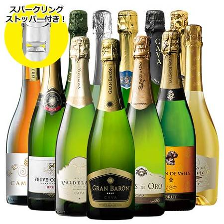 【54%OFF】ストッパー付!4冠金賞&シャンパン製法入り!世界の厳選辛口スパークリング12本6弾