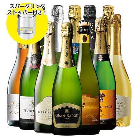 【52%OFF】ストッパー付!4冠金賞&シャンパン製法入り!世界の厳選辛口スパークリング12本 7弾