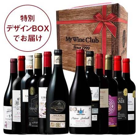 【ワイン12本用デザイン箱】トリプル金賞・ボルドー入り!フランス金賞赤ワイン12本セット 第57弾