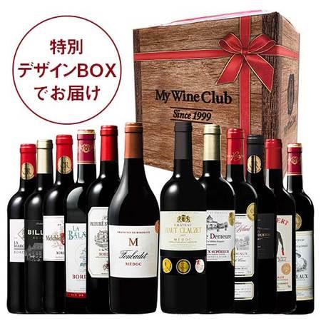 【ワイン12本用デザイン箱】格上メドック&トリプル金賞入り!ボルドー金賞赤ワイン12本 第19弾