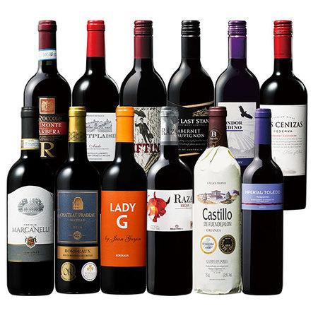 【48%OFF】ダブル金賞ボルドー入り!世界7ヵ国赤ワイン飲み比べ12本セット