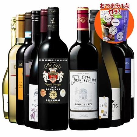 【47%OFF】おつまみ付き!三大銘醸国金賞入り!赤白スパークリング12本セット