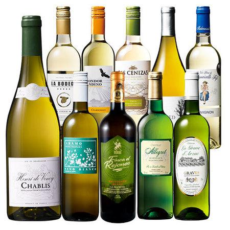 【38%OFF】シャブリ&格上ボルドー入り!世界の辛口白ワイン10本セット