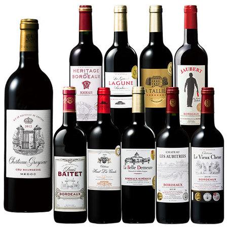 【48%OFF】高評価クリュ・ブルジョワ&当たり年入り!ボルドー最強級赤ワイン10本セット
