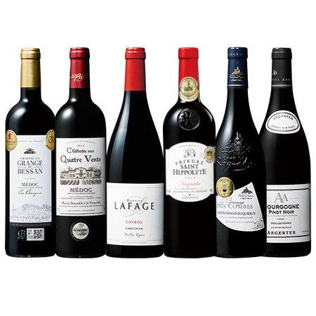 ソムリエ厳選!フランス格上赤ワイン飲み比べ6本セット